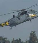 HS 50 Squadron_4